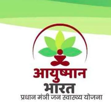 Ayushman Bharat Scheme Indravati
