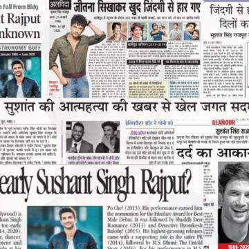 Sushant Singh Rajput's Death in Media