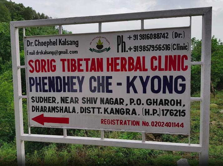 Board, Sorig Tibetan Herbal Clinic Dharamshala