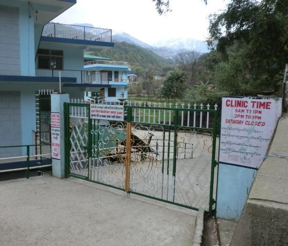 Welcome Gate, Sorig Tibetan Herbal Clinic Dharamshala