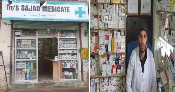 Pharmacist Sajad Ahmad Chopan in his medical store in Tral Pulwama