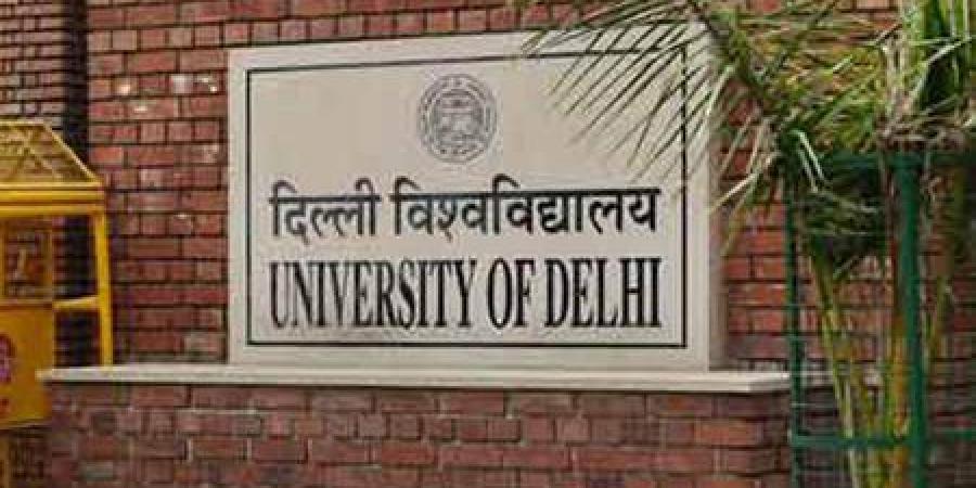Delhi University   Image Credit: newindianexpress.com
