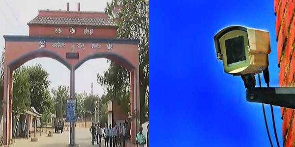 CCTV Camera in Punsari Village