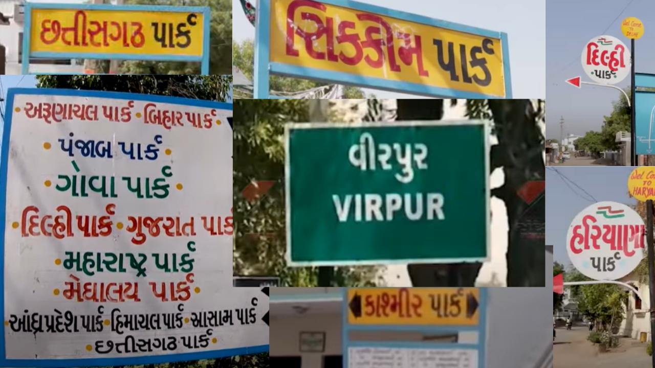 Virpur Village_Mini India